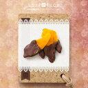 ドライマンゴーチョコレート 《70g》 ベルギー産最高級チョコレート使用♪ ドライフルーツ屋が本気で美味しいドライ…