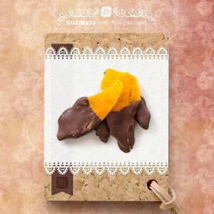 ドライマンゴーチョコレート 《70g》 ベルギー産最高級チョコレート使用♪ ドライフルーツ屋が本気で美味しいドライフルーツチョコレートを開発しました。 ドライマンゴー フィリピンマ