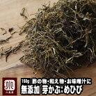 めかぶ 無添加 めかぶ 150g :乾燥 メカブ めひび 韓 国産
