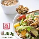 奥神楽坂のパワーサラダ専門店HIGH FIVEで使用頂いているサラダ専用ナッツダイスミックス《3…