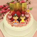 【ひなまつり 国産苺のスペシャルデコレーション 5号(直径15cm)】送料無料 ショートケーキ 新宿Kojimaya プレゼント 早期 予約 あまおう