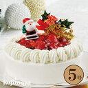 【クリスマス 苺と木の実のショートケーキ 5号 (直径15cm)】 いちごのショートケーキ 送料無料 予約 贈り物 プレゼン…