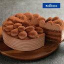 【ガトーショコラ 5号 クランチ入り(直径15cm)】チョコレートケーキ 送料無料 濃厚 お土産 贈り物 プレゼント 誕生…