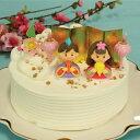 【ひなまつり ダブルチーズケーキ 5号(直径15cm)】 ひなまつりケーキ予約 送料無料 チーズケーキ ひな祭り 雛祭り …