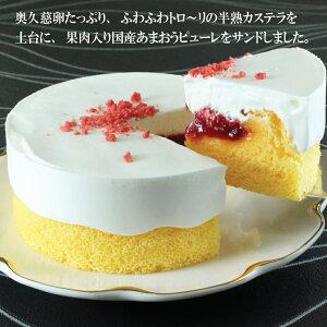 【とろける苺のショートケーキ (直径11.5cm)】 国産いちごのショートケーキ 誕生日ケーキ バースデイ 半熟カステラ 小島屋乳業製菓 新宿Kojimaya