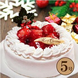 【クリスマス 苺と木の実のショートケーキ 5号(直径15cm)】送料無料 新宿Kojimaya 2019 x'mas christmas プレゼント 早期 予約