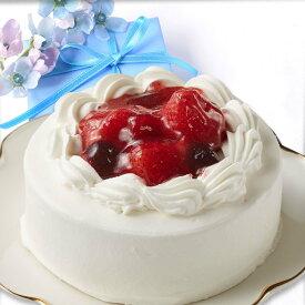 【苺と木の実のショートケーキ 4号 (直径12cm)】 誕生日ケーキ バースデーケーキ 送料無料 お誕生日ケーキ お土産 贈り物 苺のショートケーキ 苺のケーキ いちご birthday cake 小島屋乳業製菓 新宿Kojimaya