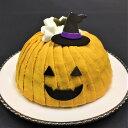 秋冬限定! 【キャラメルパンプキンケーキ4号(直径12cm)】送料無料 ケーキ ハロウィン ホールケーキ デコレー…