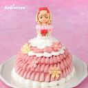 【ドールケーキ ピンキーローサちゃん 4号(直径12cm)】ドール ドレスケーキ プリンセスケーキ レアチーズ ケ…