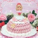 10月25日発売!【ドールケーキ ピンキーローサちゃん 4号(直径12cm)】ドール ドレスケーキ プリンセスケーキ …