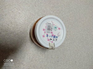 有機ねり梅 ※和歌山産有機南高梅の梅干100% 300g ※ふたがスクリュータイプに変更