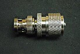 8D-2V/FB用 M型コネクター MP-8 銀メッキ使用 5個セット
