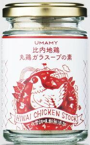 UMAMY 比内地鶏 丸鶏ガラスープの素 1箱 6個入