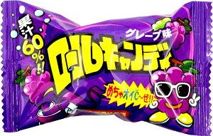 やおきん ロールキャンディ  (グレープ味) (1箱は20g小袋が24袋入り)