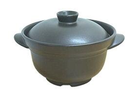 電子レンジ専用調理鍋/磁性鍋 (両手鍋 Sサイズ) 「鍋、ふた、中ぶた、スノコ」セット