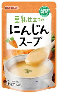 マルサンアイ 豆乳にんじんスープ(レトルト) 180g×20個        JAN: 4901033690663