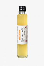 【庄分酢】蔵付酢酸菌 かすみくろ酢 200ml