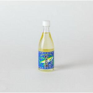 沖縄の人気お土産 わさび油 100g 親父のまぐろ専用 3本セット わさび風味とツーンとした辛さがくせになる!!液体わさび調味油