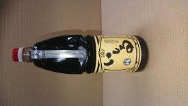 【能登特産】いしる(いしり)1.8L (能登のイカを発酵させた醤油です)