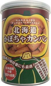 北海道 かぼちゃカンパン (缶入り) 北海道製菓 北海道産小麦 乾パン 香ばしい えびすかぼちゃ 非常食 保存食 北海道てんさい糖 非常事態