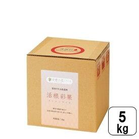 驚異の根張りを実現する液体肥料・発根剤 活根彩果(カッコンサイカ) (5kg)