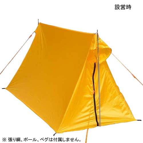 アライテント/ライペン ARAI TENT ビバークツェルト 1 ロング 371001【送料無料】