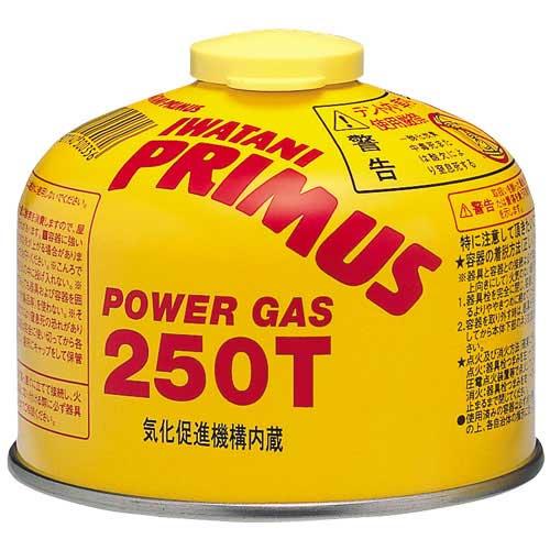 PRIMUS プリムス ハイパワーガス(小) IP-250T