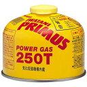 【ポイント13倍!】プリムス PRIMUS ハイパワーガス(小) 品番:IP-250T/PRIMUS◎【上半期決算セール 4/17/21:00-6/…