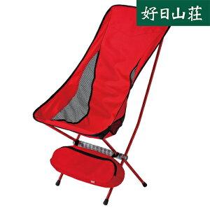 Coleman コールマン リーフィーチェア ハイバック レッド 2000026742【送料無料】 アウトドア キャンプ テーブル チェア ラック チェア 椅子