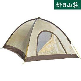 アライテント ライペン ARAI TENT エアライズ 3(3〜4人用) 300300【送料無料】登山 アウトドア テント 幕 3人用 キャンプ