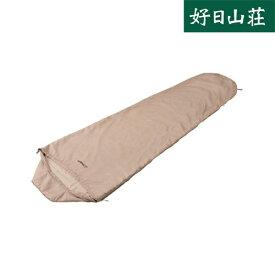 スナグパック Snugpak トロピカル マミー ライトハンド デザートタンSP92890DT【送料無料】 アウトドア キャンプ 寝袋 シュラフ 防災 洗える