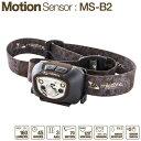 マイルストーン milestone MS−B2 モーションセンサー 品番:MS-B2【AUTUMN SALE 9/15/10:00〜10/10/9:59】