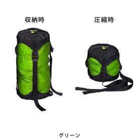 ISUKA イスカ ウルトラライト コンプレッションバッグ S 339102/バッグ リュック スタッフサック 防水