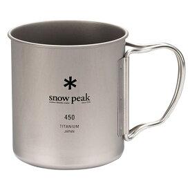 【予約商品5月中旬発送:お一人様1点限定】snow peak スノーピーク チタンシングルマグ 450 MG-143