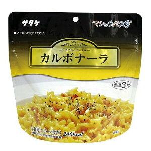 サタケ サタケ カルボナーラ / 00095