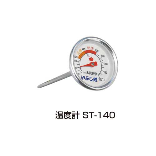 【ポイント5倍】ソト SOTO 温度計品番:ST-140◎【大決算SALE 10/20/10:00〜12/4/9:59】