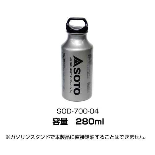 ソト SOTO 広口フューエルボトル400ml品番:SOD-700-04