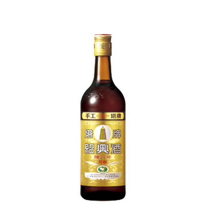 【陳八年】紹興酒(塔牌)花彫 600ml
