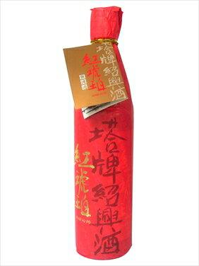紅琥珀 600ml×1本 | 古樹軒 食品 酒 業界初 無濾過紹興酒 しょうこうしゅ べにこはく ギフト プレゼント お祝い お土産 土産