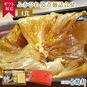 【ギフト】ふかひれ姿煮麺詰合せ 4食入り | 古樹軒 高級 品 食材 フカヒレ 中華 ギフト セット 中華料理 国産 詰め合…