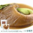 毛鹿鮫ふかひれ姿煮(尾びれ301g〜) | 古樹軒 高級 品 食材 食品 ふかひれ フカヒレ モウカザメ 気仙沼 専門店 有名…