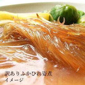(常温)【訳あり】ヨシキリザメふかひれ姿煮(尾びれ101g〜) | 古樹軒 ふかひれ フカヒレ 中華料理 姿 姿煮 高級食材 吉切鮫 気仙沼 尾びれ 金糸 お試し 簡単 美味しい おいしい 送料無料