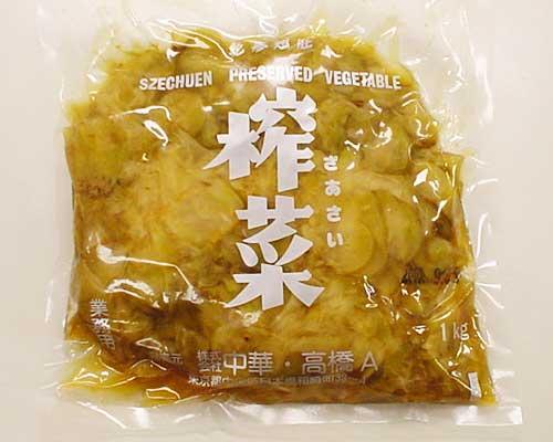 ザーサイ(スライス)1kg【四川料理】