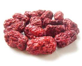 (常温)紅なつめ(徳用)1kg | 古樹軒 食材 食品 養生 棗 使い方 レシピ 中華料理 販売 通販 得用