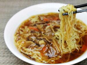 (常温)ふかひれ餡かけ麺(1食) | 古樹軒 高級 品 食材 フカヒレ 中華 中華料理 ラーメン らーめん お取り寄せ グルメ ふかひれスープ フカヒレスープ お土産 手土産