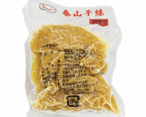 冷凍豆腐干(細切り) (豆腐干絲) 500g