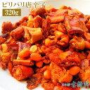 (常温)ピリパリ唐辛子(脆皮椒)320g | 古樹軒 食材 食品 四川 朝天唐辛子 揚げ 唐辛子 使い方 レシピ 中華料理 四川…