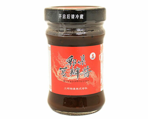 ピーシェン豆板醤 250g【トウバンジャン】【本格麻婆豆腐に】【四川料理】