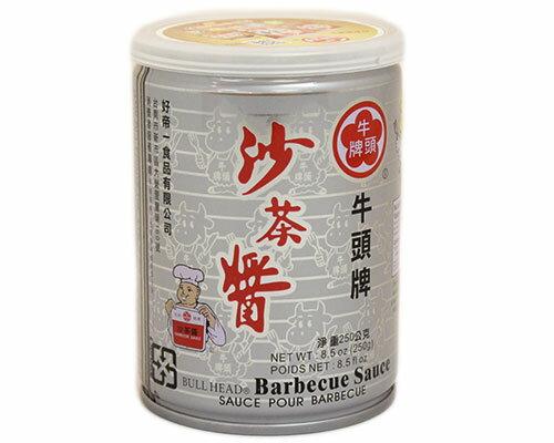 沙茶醤(サーチャージャン)250g|古樹軒 食品 食材 販売 通販 調味料 焼肉 ラーメン 炒飯 鍋 しゃぶしゃぶ たれ 美味しい おいしい 中華料理 台湾料理