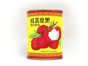 (常温)ライチ缶詰 |古樹軒 食材 食品 レイシ 茘枝 缶 販売 通販 中華菓子 スイーツ デザート 飲茶 甜品 甜点 おすすめ 美味しい おいしい